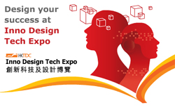 Innno Design Tech Expo (Hong Kong)